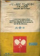W166 / SPORT - VETERAN Table Tennis Tischtennis , Year LENIN 1980 - 22.5 X 32 Cm. Wimpel Fanion Flag Bulgaria Bulgarie - Tischtennis