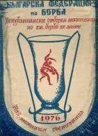 W171 / SPORT - Wrestling Lutte Ringen 1976 - 22.5 X 30 Cm. Wimpel Fanion Flag - Bulgaria Bulgarie Bulgarien Bulgarije - Lotta (Wrestling)