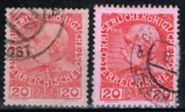 Levant Autrichien - 1908 - Y&T - N° 46 Et 46 A (papier Non Glacé) , Oblitérés - Oriente Austriaco