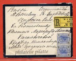 AUTRICHE LETTRE RECOMMANDEE DE VIENNE POUR SAINT PETER SBOURG RUSSIE - Marcophilie - EMA (Empreintes Machines)