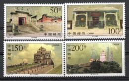 China Chine : 1997-20** Reliques Historiques De Macao SG4238/41 - 1949 - ... Volksrepublik