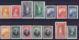 Turquie / Turkey: 1926  Isf 1158-1171  Mi 843-856   MH/*  10 Pa + 3 Ghr Are Not Used (*) - Nuevos