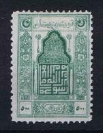 Turquie / Turkey: 1922 Isf. 1090, Mi Nr 778, MH/*  Print Error: Vertical Harmonica At Left, Paper Has NOT Been Folded! - Nuevos