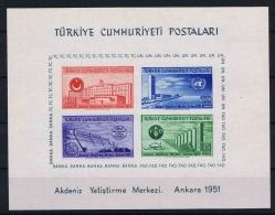 Turquie /Turkey: Block 4 1952 MNH/** - 1921-... Republic
