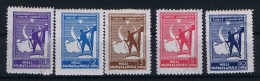 Turquie /Turkey:  Military Tax Stamps , MH/* 1 K Is Damaged - 1921-... Republic