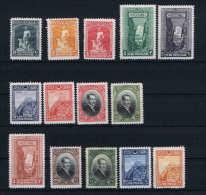 Turquie /Turkey:  1926 Isf. 1158-1171, Mi 843-56 MNH/**, Last 5 Stamps Are MH/* - 1921-... République