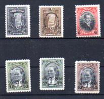 Turquie 1936, Convention Des Dardanelles, 872 / 877*, Cote 30 €, Prix 8 € - Unused Stamps