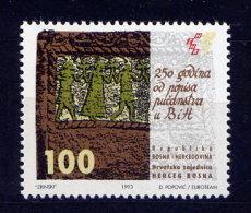 Bosnien Herzegowina Kroatische Post Nr.5         **  Mint       (003) - Yougoslavie