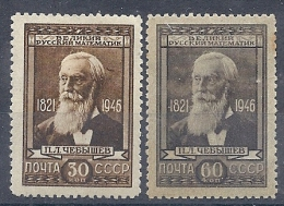 140013411  RUSIA   YVERT  Nº  1049/50  */MH - 1923-1991 URSS