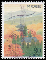 Japan Scott #Z116, 80y multicolored (1991) Autumn (Nara, Gunma), Used
