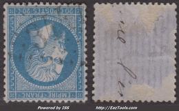 *RARE* GC 3447 (Soufflenheim, Bas-Rhin (67)), Cote 110€ - Poststempel (Einzelmarken)