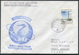 1967 Germany Berlin JAL Japanese First Flight Cover Frankfurt - Tokyo Japan - Briefe U. Dokumente