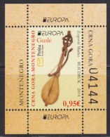Montenegro, 2014, EUROPA - Fiddle, Block, MNH (**) - Montenegro