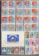 1964 - ROMANIA  Mi No 2229/2368 Et Yv No 1959/2091 (125 Stamps/75 Euro) FULL - Rumänien