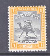 Sudan 36  *   FAUNA  CAMEL  Wmk. Multi SG - Sudan (...-1951)