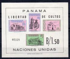 Hb-11 Panama - Panama