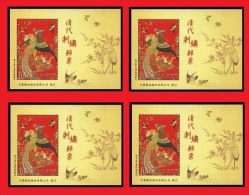 X4 2013 Ancient Embroidery S/s Silk Flower Bird Peacock Peony Rock Crane Duck Butterfly Plum Foil Textile Unusual - Textile
