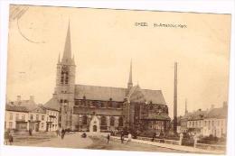 Gheel - St-amandus Kerk - Geel