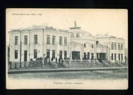 169262 RUSSIA Trans-Baikal Railway CHITA Town Station Vintage