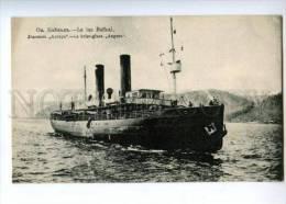 170000 Russia BAIKAL Lake icebreaker Angara Vintage CHACHAEV