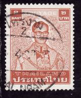 THAILANDE  1985  - YT   1096a  -  Rama   - Oblitéré - Thailand