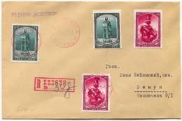 Kingdom Of Yugoslavia, Registered Cover, 1939. Seal Mine KOSOVO - 1931-1941 Royaume De Yougoslavie
