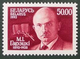 M.I GARETSKI ECRIVAIN 1993 - NEUF ** - YT 32 - MI 35 - Belarus