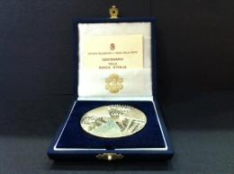 ITALIA REPUBBLICA -  MEDAGLIA IPZS CENTENARIO DELLA BANCA D'ITALIA - 1893 - 1993 - ARGENTO 986%. G.150 Diam. 60 - Other