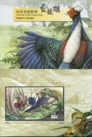 TS601sP Taiwan 2014 Conservation of Birds Swinhoe's Pheasant s/s Folder