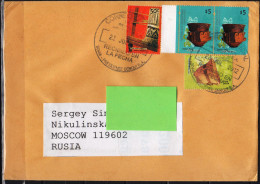 Letter From Argentina  To Russia  In 2012  Artes And Crafts Weaving. Tissue. Pottery. - Textile