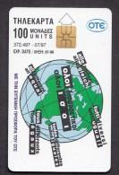 GREECE P  1997  - 07 / 97  -  372..000   USED -  2 Scans. - Griekenland
