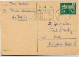 SPITZEN GARDINEN Plauen 1975 Auf DDR Postkarte P 79 - Textil