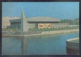 1440 RUSSIA 1981 ENTIER POSTCARD L 60309 Mint KALININGRAD SPORT PALACE PALAIS CENTRE CENTER - 1923-1991 UdSSR