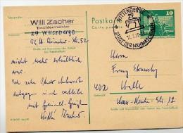 VERITAS-NÄHMASCHINE Wittenberge 1979  Auf  DDR  Postkarte P 79 - Textil