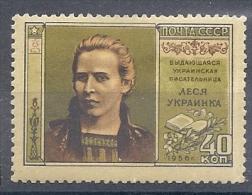 140013446  RUSIA  YVERT  Nº  1845  */MH - 1923-1991 URSS