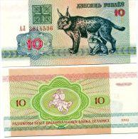 BIELORUSSIA BELARUS 10 RUBLES 1992 FDS UNC - Belarus