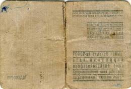 Profs. Bilietas Su Zenklais 1941-58 - Lithuania