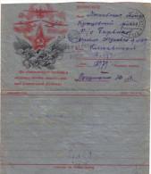 URSS 1943. Carte-lettre En Franchise Militaire. Avions Nazis Mitraillés, étoile à Cinq Branches, Faucille Et Marteau - 2. Weltkrieg