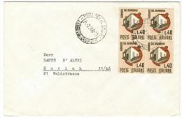 Busta - 1966 - Giornata Del Risparmio 1965 - Quartina - Viaggiata Per Zurich Svizzera - 6. 1946-.. Repubblica