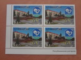 2014 Azerbaijan 65 Years Of Sumgait - Azerbaïdjan
