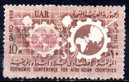 EGYPT 1958 Industrial And Agricultural Fair, Cairo - Overprinted 10m Cogwheels, Maps And Emblems Of Productivity   FU - Usati