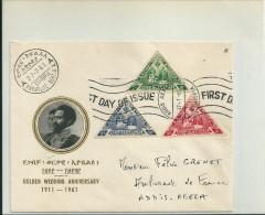 Enveloppe   ETHIOPIE     (  Golden  Wedding  Anniversary     1911 - 1961  ) - Marcofilia (sobres)
