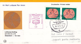 Inaugural Flight  Dusseldorf Tel-Aviv 1973 Lufthansa -  Erstflug - 1er Vol - Airmail