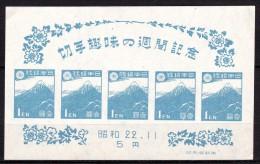 Japon 1947 N°Y.T. :   BL 10 ** - Blocks & Kleinbögen