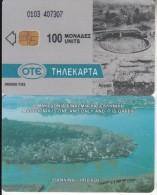 GREECE - Ioannina, CN : 0103B(318051-514050), 07/93, Used - Greece