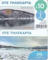 GREECE - Winter In Greece(10 Euro), Tirage 49000, 01/14, Used - Mountains