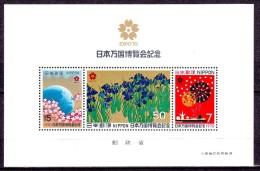 Japon 1970 N°Y.T. :   BL 66 ** - Blocks & Sheetlets