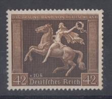 DR Minr.671x Postfrisch - Deutschland