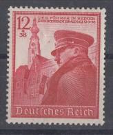DR Minr.691 Postfrisch - Deutschland