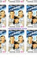 "1983 Space, ""Soyuz - 17"", Liszt, Error On The Mark 18 - Point Defect - 1923-1991 URSS"